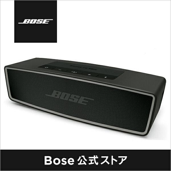 アウトレット Bose SoundLink Mini Bluetooth スピーカー II / ポータブル / ワイヤレス / ブルートゥース