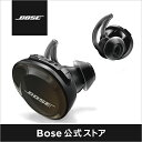 【公式 / 送料無料】 アウトレット Bose SoundS...