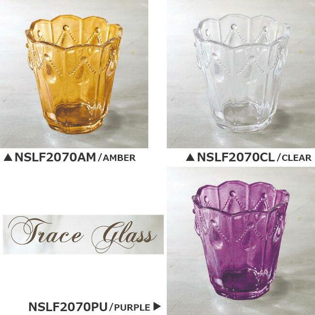 【NSLF2070】□【AR1】トレイスガラス レリーフカップ【ガラス 食器 カップ アイス 入れ物 コップ タンブラー グラス パフェ ワイン 氷 水割り お猪口 ぐいのみ】【セール】