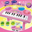 ミュージックプレイピアノ □ミニピアノ 喜ぶオモチャ 子供用ピアノ ピンク ゲーム 電子キーボード 電子ピアノ 乾電池式 キーボード 家庭用 女の子 子供 子ども キッズ ギフト 誕生日 ハック クリスマス プレゼント