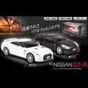 RC NISSAN GT-R □ N4 正規ライセンス品 子供喜ぶ おもちゃ ライト 光る コレクション カッコいい 玩具 プレゼント 男の子 子供 キッズ ハック バレンタイン プレゼント