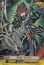 【中古】 トレカ ヴァンガード ブースターパック 第4弾 虚影神蝕 グリム・リーパー BT04/048 C
