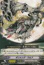【中古】 トレカ ヴァンガード ブースターパック 第4弾 虚影神蝕 ダンシング・ウルフ BT04/074 C