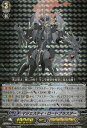 【中古】 トレカ ヴァンガード ブースターパック 第5弾 双剣覚醒 マジェスティ・ロードブラスター BT05/002 RRR