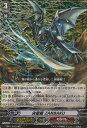 【中古】 トレカ ヴァンガード エクストラブースター 第1弾 コミックスタイル 決闘龍 ZANBAKU EB01/002 RRR
