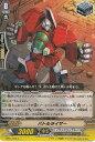 【中古】 トレカ ヴァンガード エクストラブースター 第1弾 コミックスタイル バトルライザー EB01/020 C