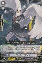 【中古】 トレカ ヴァンガード エクストラブースター 第1弾 コミックスタイル ラーク・ピジョン EB01/025 C