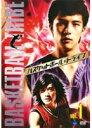 【中古レンタルアップ】 DVD アジア・韓国ドラマ バスケットボール・トライブ 全11巻セット ロイ・チウ チャン・シュンジェ