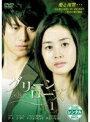【中古レンタルアップ】 DVD アジア・韓国ドラマ グリーンローズ 全11巻セット コ・ス イ・ダヘ