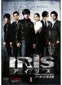 【中古レンタルアップ】 DVD アジア・韓国ドラマ IRIS...