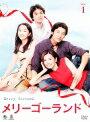 【中古レンタルアップ】 DVD アジア 韓国ドラマ メリーゴーランド 全29巻セット チャン ソヒ スエ
