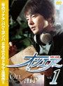 【中古レンタルアップ】 DVD アジア・韓国ドラマ オンエア...