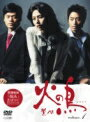 【中古レンタルアップ】 DVD アジア・韓国ドラマ 火の鳥 全13巻セット イ・ウンジュ イ・ソジン