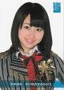 【メール便可能】【中古】 AKB48 AKB48 オフィシャルトレーディングカード データカード 小林香菜