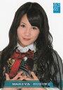 【メール便可能】【中古】 AKB48 AKB48 オフィシャルトレーディングカード データカード 鈴木まりや