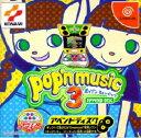【中古】 DCポップンミュージック3 アペンドディスク