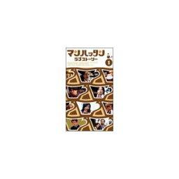 【中古レンタルアップ】 DVD ドラマ マンハッタンラブストーリー 全6巻セット <strong>松岡昌宏[TOKIO]</strong> 小泉今日子