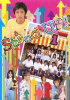 【中古レンタルアップ】 DVD ドラマ Stand UP!! 全6巻セット <strong>二宮和也[嵐]</strong> 山下智久[NEWS]