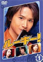 【中古レンタルアップ】 DVD ドラマ ルーキー! 全6巻セット 堂本光一[Kinki <strong>Kids]</strong> 内山理名