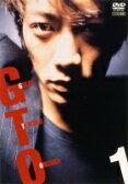 【中古レンタルアップ】 DVD ドラマ GTO TVドラマ版 全4巻+ドラマスペシャル 計 5巻セット 反町隆史 松嶋菜々子