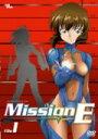 【中古レンタルアップ】 DVD アニメ Mission-E 全6巻セット