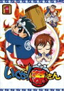 【中古レンタルアップ】 DVD アニメ いくぜっ!源さん全2巻セット