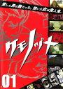 【中古レンタルアップ】 DVD アニメ ケモノヅメ 全6巻セット