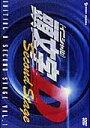 【中古レンタルアップ】 DVD アニメ 頭文字D イニシャルD Second Stage 全4巻セット