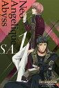 【中古レンタルアップ】 DVD アニメ Neo Angelique Abyss (ネオアンジェリークアビス) Second Age 全5巻セット