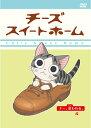 【中古レンタルアップ】 DVD アニメ チーズスイートホーム 全8巻セット