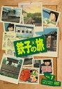 【中古レンタルアップ】 DVD アニメ 鉄子の旅 全5巻セ