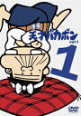 【中古レンタルアップ】 DVD アニメ 平成天才バカボン 全12巻セット