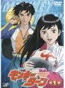 【中古レンタルアップ】 DVD アニメ モンキーターン 全8巻セット