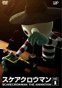 【中古レンタルアップ】 DVD アニメ スケアクロウマン SCARECROWMAN THE ANIMATION 全9巻セット