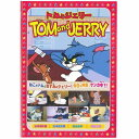 【中古レンタルアップ】 DVD アニメ トムとジェリー 計9巻セット