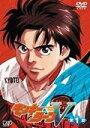 【中古レンタルアップ】 DVD アニメ モンキーターンV 全8巻セット