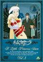 【中古レンタルアップ】 DVD アニメ 世界名作劇場 小公女(プリンセス)セーラ 全11巻セット