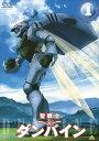 【中古レンタルアップ】 DVD アニメ 聖戦士ダンバイン 全9巻セット