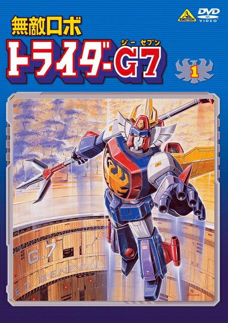 Free hit g7