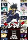 【中古レンタルアップ】 DVD アニメ 結界師 全17巻セ