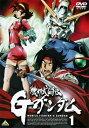 【中古レンタルアップ】 DVD アニメ 機動武闘伝Gガン