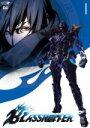 【中古レンタルアップ】 DVD アニメ ブラスレイター [BLASSREITER] 全12巻セット