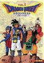 【中古レンタルアップ】 DVD アニメ ドラゴンクエスト 勇者アベル伝説 全8巻セット