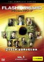 【中古レンタルアップ】 DVD 海外ドラマ フラッシュフォワード 全11巻セット ジョセフ・ファインズ ジョン・チョー