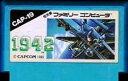 【中古】 ファミコン (FC) 1942(ソフト単品)日焼け有り