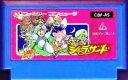【中古】 ファミコン (FC) シェラザード アラビアンドリーム (ソフト単品)