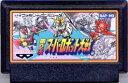 【中古】 FC 第2次スーパーロボット大戦 (ソフト単品)
