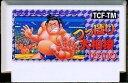 【中古】 FC つっぱり大相撲 (ソフト単品)