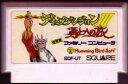 【中古】 FC ディープダンジョン3 勇士への旅 (ソフト単品)