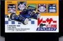 【中古】 ファミコン (FC) レーサーミニ四駆 ジャパンカップ (ソフト単品)
